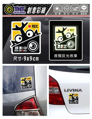 【TNT彩繪貼紙D026】NISSAN LIVINA 3M反光行車錄影貼紙
