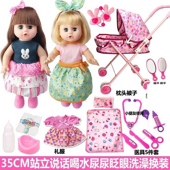 會說話的娃娃帶小推車兒童玩具女孩過家家女童娃娃嬰兒寶寶手推車☆百變花 yang☆
