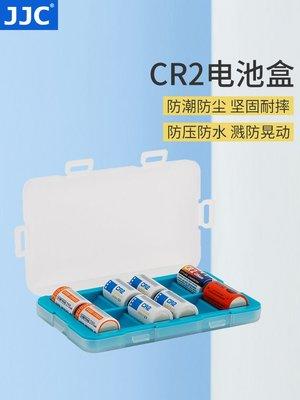 CR2電池盒 拍立得mini電池CR2充電電池收納盒 CR15H270保護防護12顆十二節裝