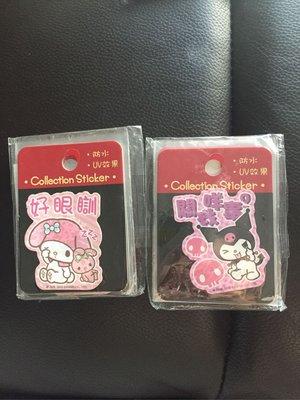 Sanrio My Melody Kuromi 潮語 防水 防UV 貼紙 2張