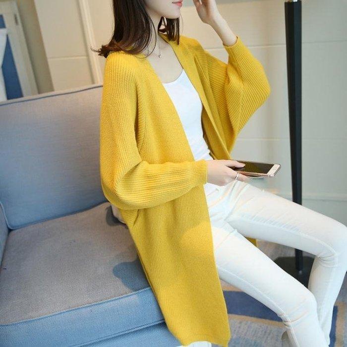 中長款開衫女韓版寬鬆慵懶風針織衫外搭毛衣外套