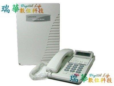 聯盟ISDK-616全數位電話總機(4部顯示型話機+來電顯示+自動總機)-瑞華科技...
