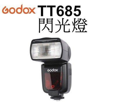 已售出 神牛TY658閃光燈