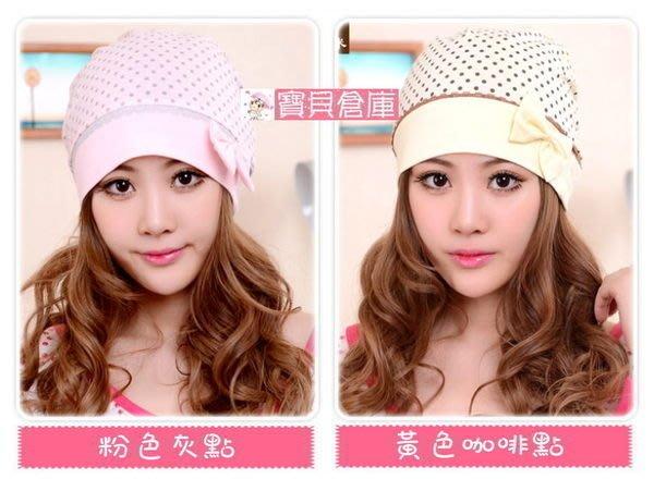 寶貝倉庫~韓版~月子帽 ~產婦帽~純棉透氣~孕婦帽子~產婦帽子~孕婦用品~ 2色可選