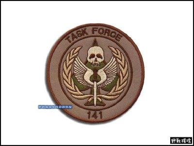 """【野戰搖滾-生存遊戲】使命召換""""TASK FORCE 141""""刺繡臂章、肩章【卡其沙色】徽章 識別章"""