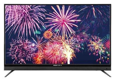 SANLUX 台灣三洋 【SMT-55KU1】 55吋 4K畫質  液晶電視 全省可送