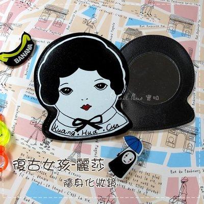 【鉛筆巴士】現貨發售! 復古女孩-麗莎 化妝鏡 皮革鏡 立鏡 迪士尼 卡娜赫拉 集點 可愛 學生公仔(K1604006)