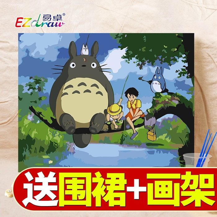 兒童數字油畫diy 情侶手繪風景動漫卡通自己填色畫宮崎駿歡樂龍貓  衣品居 YPJ
