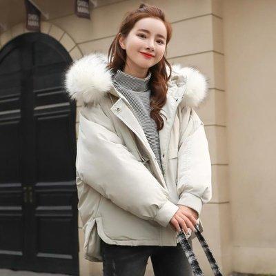 羽絨棉服加厚外套女冬季面包服棉襖韓版短款寬鬆棉衣 來自星星的店