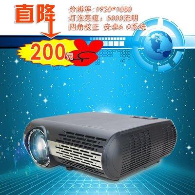 投影機轟天炮投影儀 1080P高清智能影院投影機 3D電影機LED液晶無屏電視