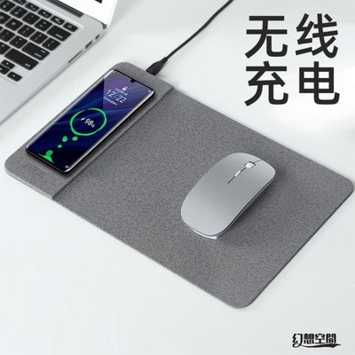 無線充電滑鼠墊 手機蘋果快充鼠標墊 靜音帶充電的無限滑鼠墊的便攜辦公寫字墊防水防滑硬質