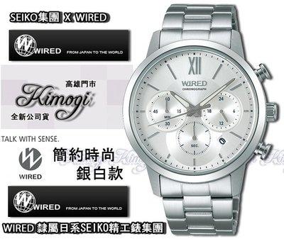 SEIKO精工錶集團 WIRED【周年慶優惠活動 】VD53-KFC0S 東京設計 AY8039X1