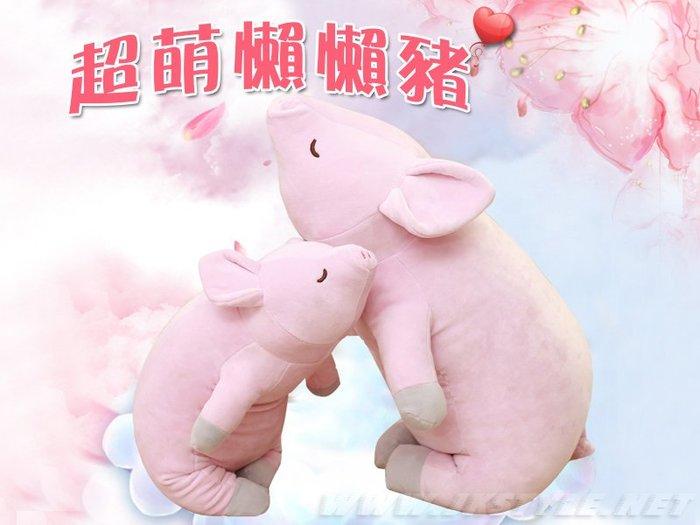 懶懶豬 超萌款小豬公仔 60cm 生日禮物 【HL30】