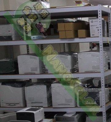 【彩印】富士全錄 Fujixerox DP 3055 2065 專業維修服務 故障碼 加熱器故障 熱凝器不良 $600起