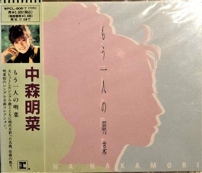 中森明菜 --- もう一人の明菜 ( 2 CD, 附側標 ) - 1993二手日版絕版廢盤, CD狀況完美如照片