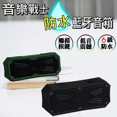 【台灣現貨】M18防水變形金剛藍牙音箱...