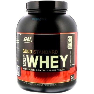 ☆阿Su倉庫☆Optimum Nutrition Whey Gold Standard ON金牌低脂乳清蛋白粉 巧克力
