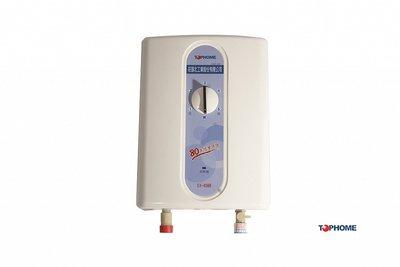 傳說中的電熱水器~EX-4588莊頭北牌EX4588恆溫即熱式省電型熱水器~舊換新含安裝不是SH125