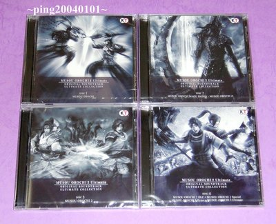 ☆小瓶子玩具坊☆無雙 OROCHI 蛇魔2 Ultimate 限定版內附精品--原聲音樂終極精選輯一套(4CD)