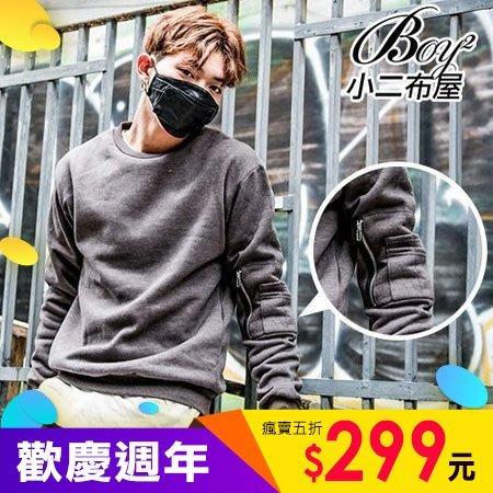 BOY2小二布屋-刷毛拉鍊袖素面大學T【PPK86119】