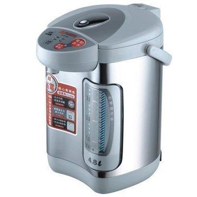 元山牌 4.8L全功能電熱水瓶 YS-519AP