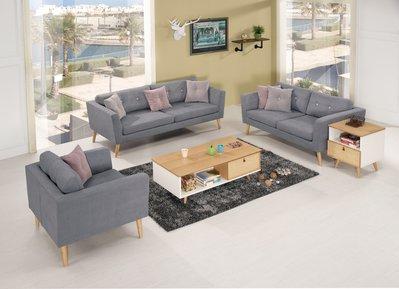 CH230-1 威利茶几/大台北地區/系統家具/沙發/床墊/茶几/高低櫃/1元起/超低價/高品質