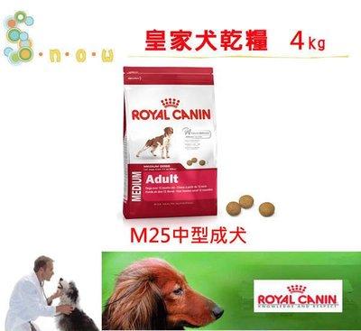 SNOW的家 【訂購】法國皇家 SHN 中型成犬MA 4KG(10530087