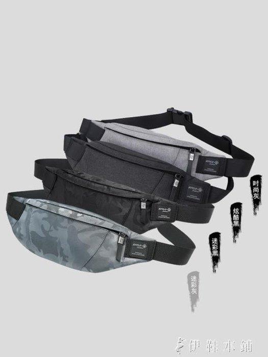 胸前包 腰包男斜背單肩包多功能休閒男士胸包小背包戶外運動迷你手機包YXBP21555