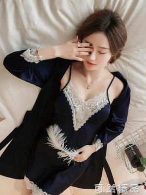 現貨/夏季性感睡衣女夏天冰絲吊帶睡裙真絲綢帶胸墊睡袍蕾絲兩件套裝/海淘吧F56LO 促銷價