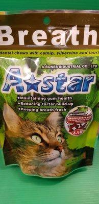✪CHOCO寵物廣場n✪A Star Bones美國 貓專用 星星型薄荷潔牙骨/潔牙片《起司口味》 貓零食 90克/包