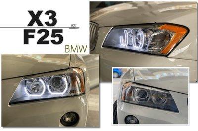 JY MOTOR 車身套件 - 客製化 BMW X3 F25 改 3D光圈 + 近燈遠近魚眼 大燈 ( 用原車大燈需留燈