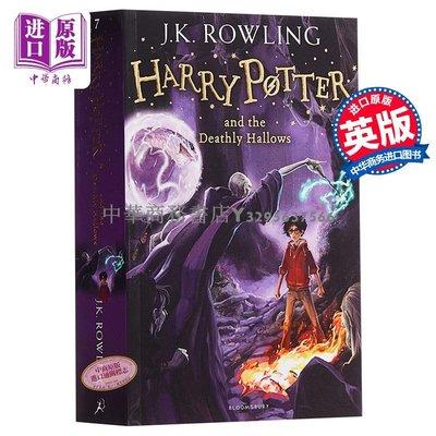 【中商原版】英文原版 Deathly Hallow 哈利波特與死亡圣器