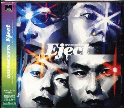 八八 - Oserockets - Eject - 日版 CD+OBI