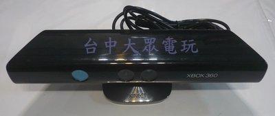 XBOX360 主機專用 KINECT攝影機 **(二手商品)【台中大眾電玩】