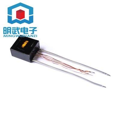 15KV電弧點火高壓包 升壓線圈變壓器 電子脈衝打火機 配件 W3.190210 [318664] 新北市