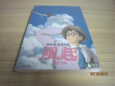 全新日本動畫《風起》DVD 宮崎駿監督作品 吉卜力工作室