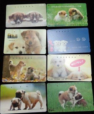 日本電話卡(8張)