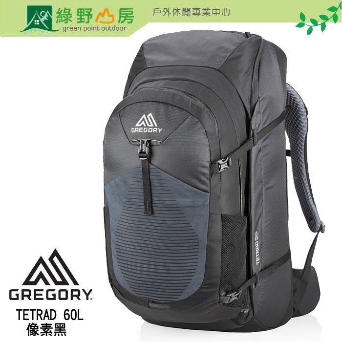 《綠野山房》Gregory 美國 TETRAD 60L旅行背包 15吋筆電子母後背包 像素黑 GG121119-5466