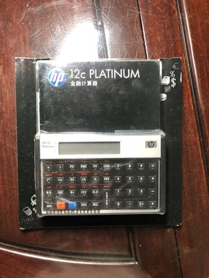 HP 12C Platinum Financial Calculator 財務計數機 CFA CFP