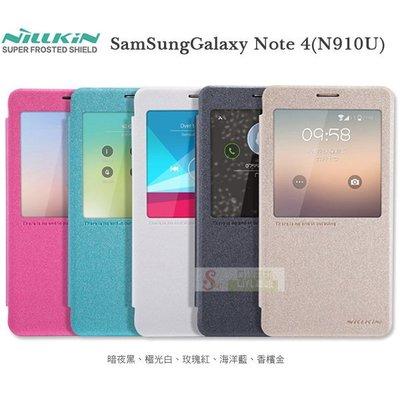 s日光通訊@NILLKIN原廠 SamSung Galaxy Note 4 N910U 銀河星光星韵 超薄側掀皮套st