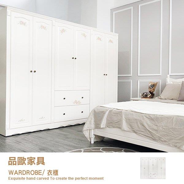衣櫃 衣櫥 (三桶) 鄉村風典雅白【AW154】品歐家具