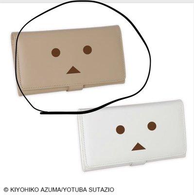紙箱人銀包