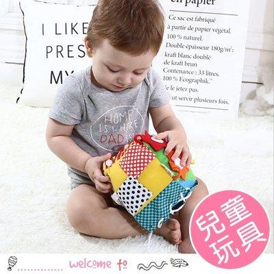 HH婦幼館 嬰兒益智拉鍊鞋帶認知玩具方...