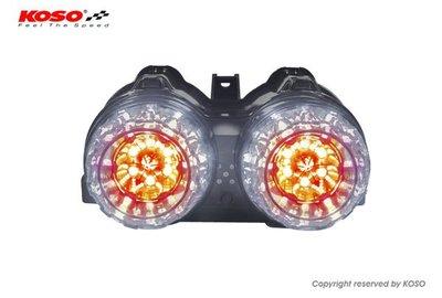 駿馬車業 BWS KOSO 直上後尾燈 內建LED方向燈 二合一 蜂巢式方向燈 後煞車燈  附方向燈