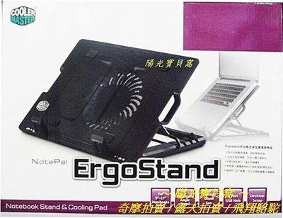 ☆陽光寶貝窩☆  COSTCO 可調式人體工學筆電散熱墊/筆記型電腦散熱器/NB散熱座