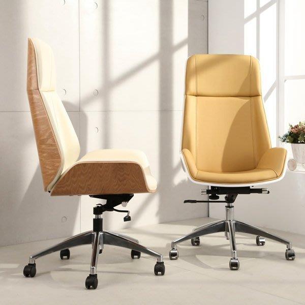 WA80簡約北歐精品事務椅 辦公椅/電椅腦/工作椅/主管椅/皮椅電視劇同款/老板椅2色