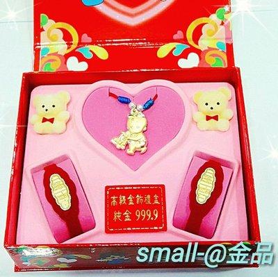 small-@金品- 純金快樂寶貝彌月 、滿月、黃金、金飾禮盒-純金9999-0.10錢-免運費 高雄市