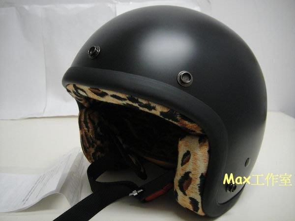 Max工作室~復古帽【豹紋內襯:消光黑(黑邊條)】小帽體 內襯全可拆洗 特價300元~限量優惠中哦^^