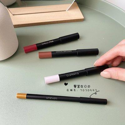 (妍妍彩妝) 日本uneven眼頰唇多用筆 火爆INS有機小眾眼線筆彩色睫毛膏