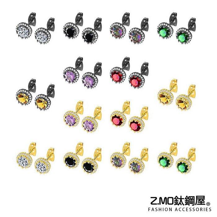 合金水鑽耳環 金黑兩款搭配 女性耳環 圓形耳環 氣質女孩穿搭 一對價【EKA600】Z.MO鈦鋼屋